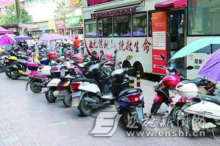 恩施州城将启动摩托车整治专项行动