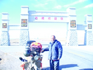 """""""机车控""""老爹单骑游西藏"""