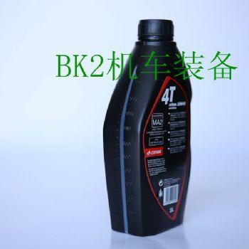 力索机油西班牙原装进口10w40全合成机油