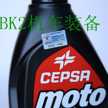 力索机油西班牙原装进口10w50全合成机油
