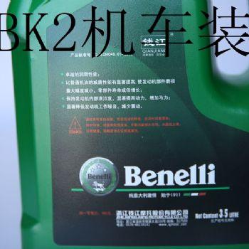 钱江贝纳利黄龙原厂机油3.5升10w50全合成专用机油