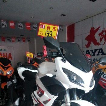 永源350-6A