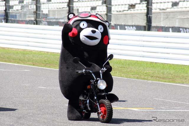 萌熊Kumamon铃鹿赛道驾轻就熟玩转摩托车