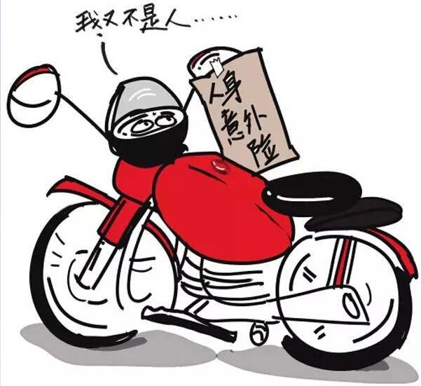 动漫 卡通 漫画 设计 矢量 矢量图 素材 头像 601_551