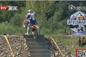 山地摩托车泥石挑战赛在怀柔白河湾开赛