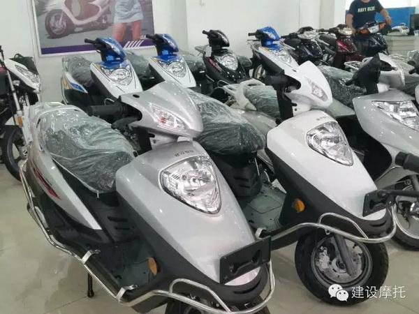电动车 摩托 摩托车 600_450