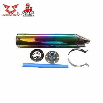 宗申摩托车配件 改装排气消声器 烟筒 改装排气管 改装消音筒