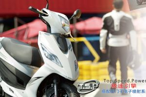 GR 125电喷版GR 125电喷版 XS125T-2G产品手册(8张)
