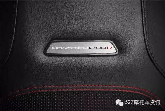 杜卡迪Monster1200R即将发布