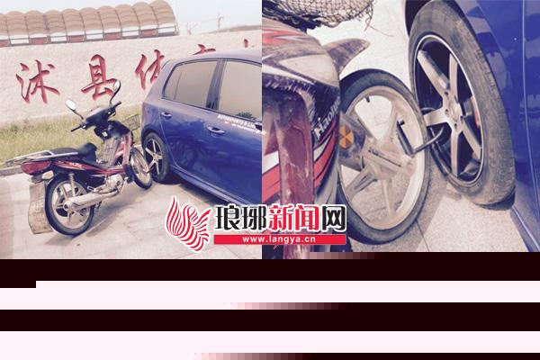 锁车新境界:摩托车锁轿车上