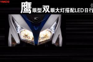 光阳摩托 300 手机版