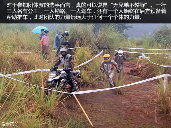 重塑骑士精神记第2届宝马摩托车文化节
