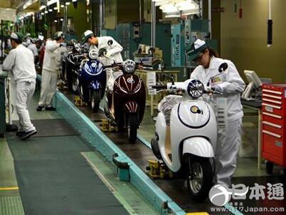 本田小型摩托�生�a�D移至日本����