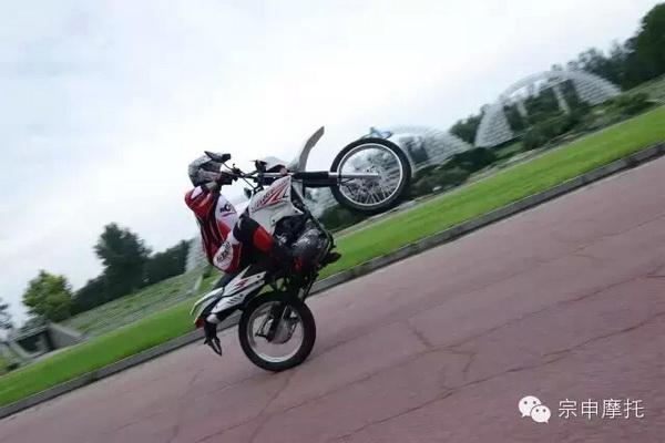 挑战极限,活出精彩!宗申飞尚ZS150GY-6