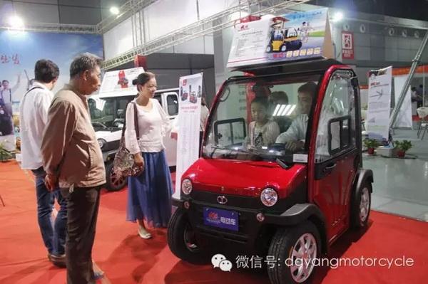 大阳参展第三届洛阳工业博览会