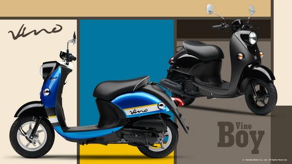Yamaha2016XC50DVino本土版