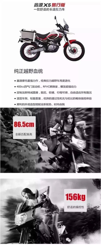 购X5旅行版,请您免费去西藏!