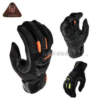 FORCEGARDER夏季骑行真皮手套 网眼耐磨层 摩托车防护手套