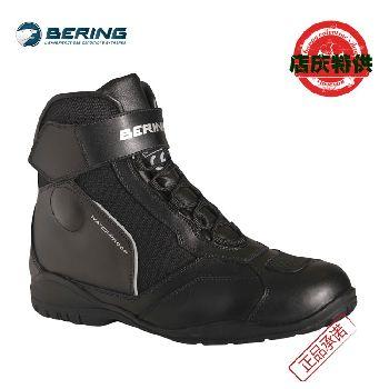 Bering 高端摩托车骑行防护100防水鞋CE 防护靴 男式 脚骨防摔靴