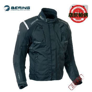 BERING法国进口摩托车防护防摔衣3合1保暖 100防水透气防护性5星