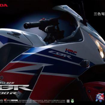 本田CBR300R ABS