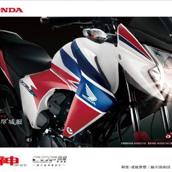 本田CBF150-F