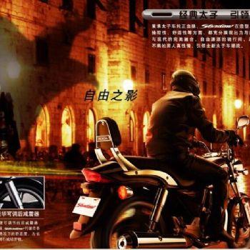 本田Shadow焰影SDH150-16