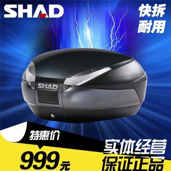 SHAD西班牙进口正品摩托车尾箱SH48