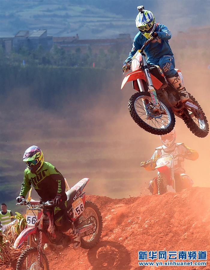 全国越野摩托车明星邀请赛第二站开赛