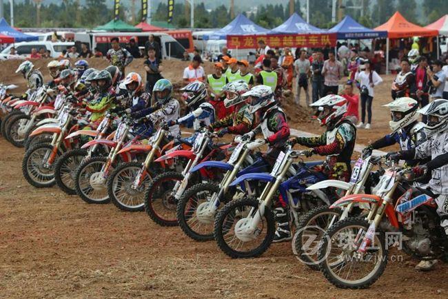2015ESA全国越野摩托车邀请赛曲靖站11月28日开赛