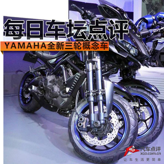 """新一代的""""过弯利器""""双前轮摩托车MWT-9"""