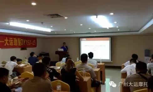 大运摩托在南宁、柳州相继召开营销会议暨新品推广会