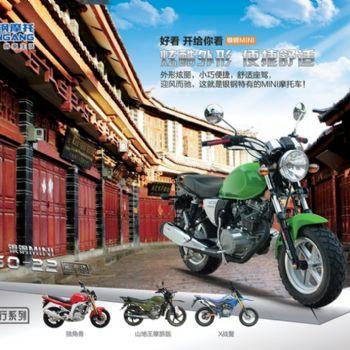 银钢YG150-22迷你摩旅版