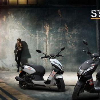 标致 Streetzone100(小怪兽)