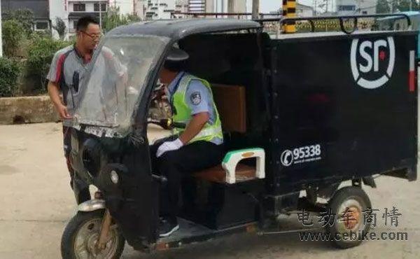 北京城新年大禁令:无照开三轮,一律拘留!