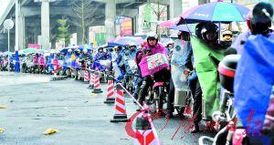 广东40万摩骑踏上20年最冷返乡路
