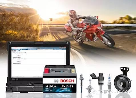 成立两轮部门!德国BOSCH剑指摩托车市场!