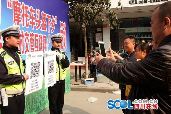 """送头盔下乡再掀高潮""""农村交管互联网+""""引关注"""