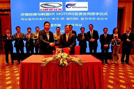 轻骑签约韩国KR要造高端摩托