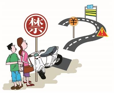 南京暂不限禁,违章罚款提至50元
