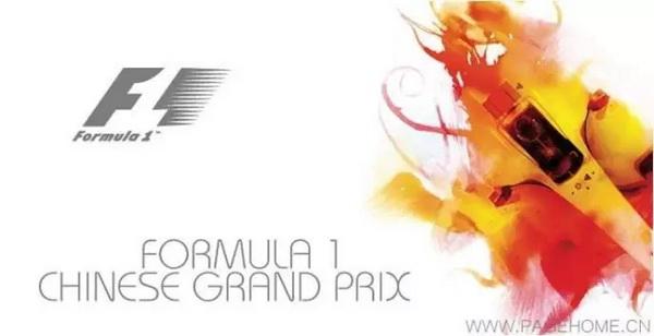 杜卡迪将携手乐视体育现身F1中国大奖赛