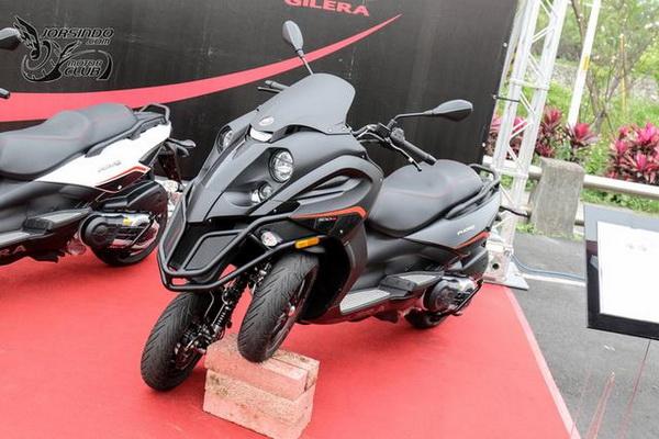 意大利新款倒三轮摩托车GileraFuoco500登场