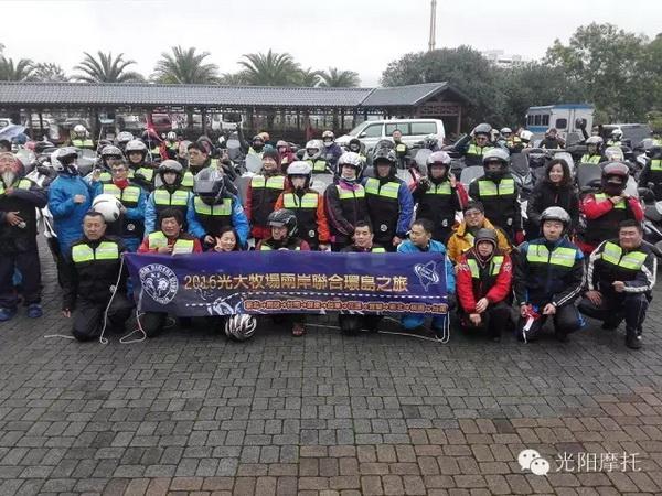 台湾游第六年――热血环岛1150KM!(后篇)