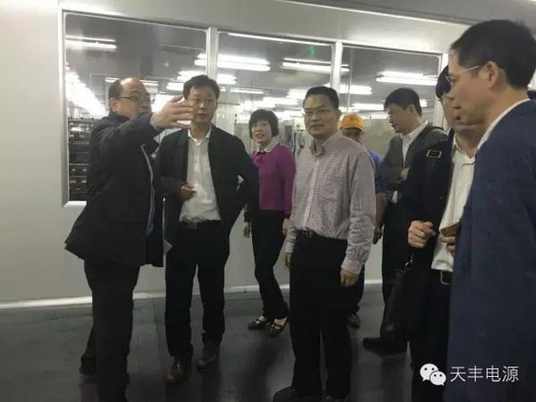 国家工信部装备司瞿国春副司长参观天丰电源