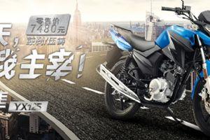 天隼JYM125-3G官方壁纸(2张)