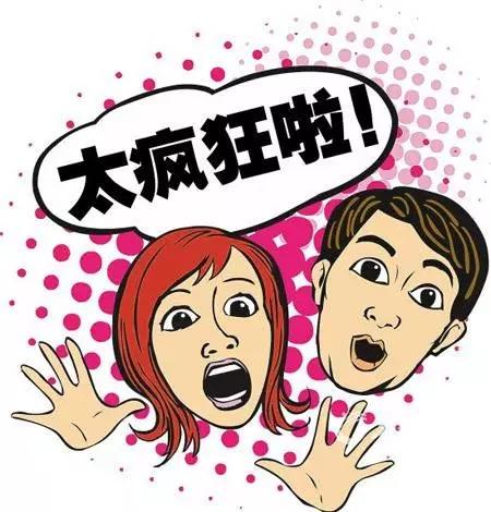"""雅马哈:约""""惠""""春天任性季,三重礼遇""""购""""疯狂"""