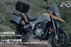 宗申赛科龙RX1锉车篇