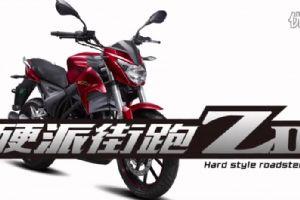 宗申Z2宣传片之学生妹篇