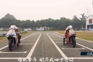 中国首部摩托车网剧《68度》预告片