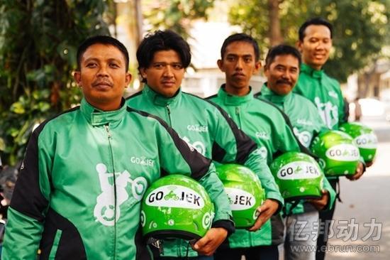 """印尼摩的界的""""滴滴""""要做汽车出行服务了"""